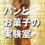 menu_nberry